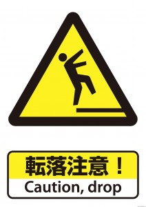pictogram90Caution_drop