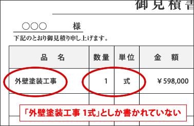 mitsumori001