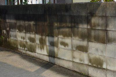 ブロック塀の汚れ