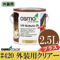 osmo-420-25-main