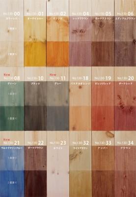 アウロ No.130 天然木材用塗料