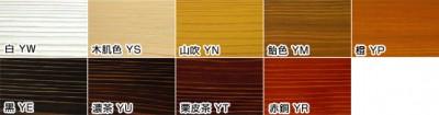iroha_colors
