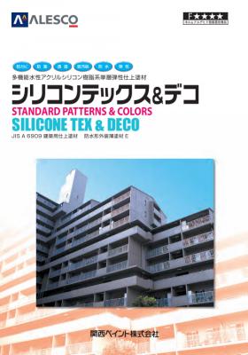siliconetex