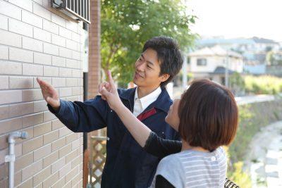 外壁塗装 アフターメンテナンス