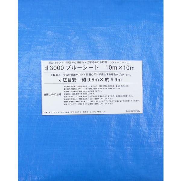 okacho-store_2700725001
