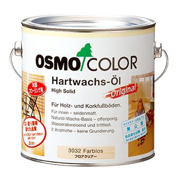 osmocolor_img02