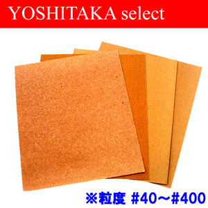 yoshitakaselect_a49-97-5