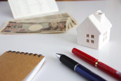 住宅ストック循環支援事業