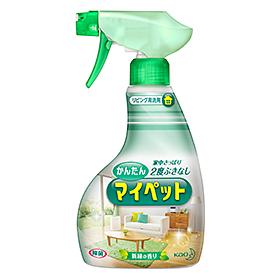 mpt_spray_00_img_l