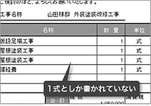 mitsumori_issiki