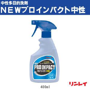 sak24_rinrei-proimpactchusei400-1