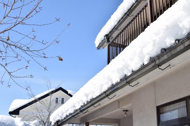 積雪 屋根 対策