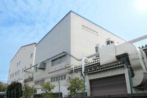 製造工場/メーカー