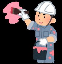 塗装職人 資格