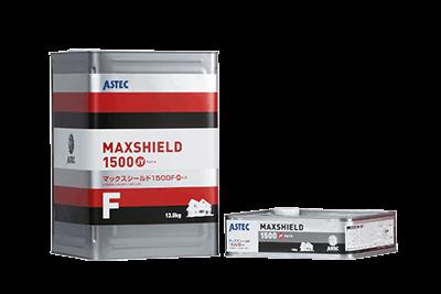 マックスシールド1500F-JY